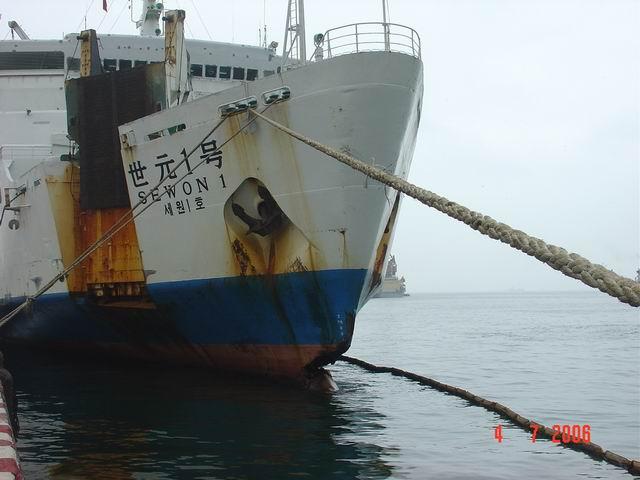 cms参加青岛船舶碰撞事故调查